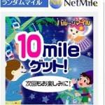 nmr10