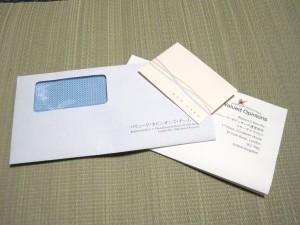 バリュード・オピニオンからクオカードが届きました!