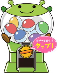 geluckygacha_machine-233x300