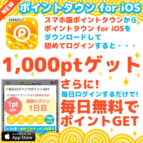 ptban-ios-app-500500