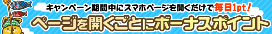 official_title201405