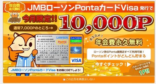 moppo10000
