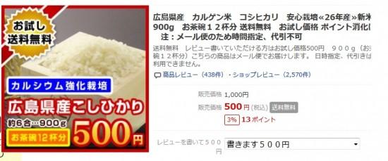 米900g