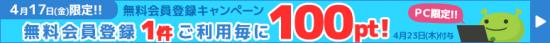 20150416_200633