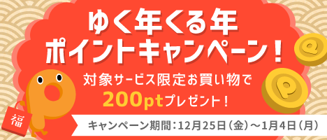 limited-shop-bn1512-468200