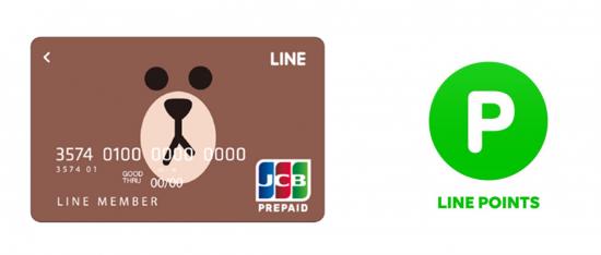 LINE Pay カード