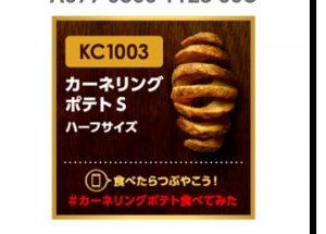 kentac100