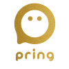pring(プリン)今ならアプリ利用だけで500円!紹介コード付き
